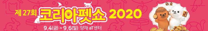 2015동물보호 문화축제